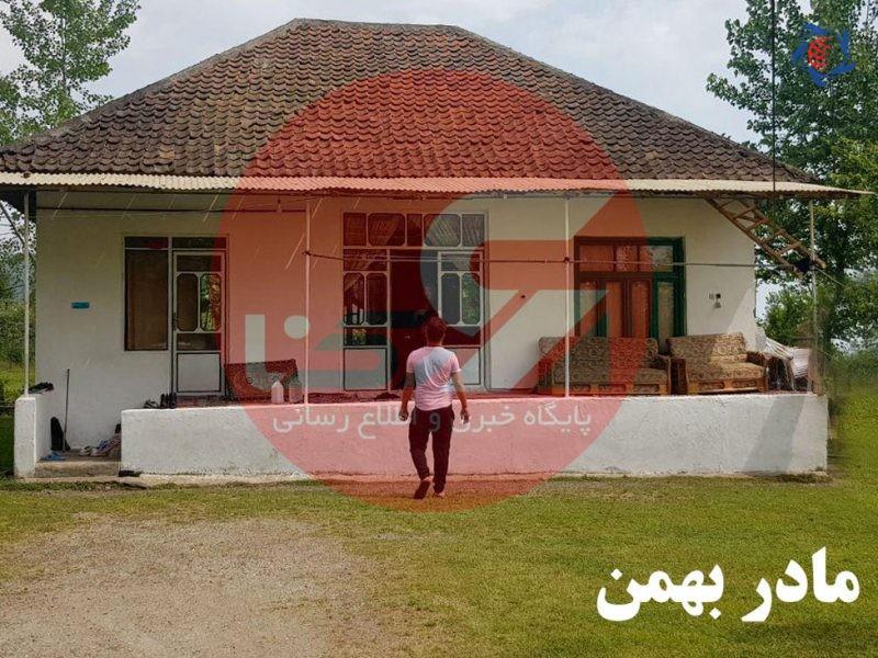 خانه+مادر+بهمن+