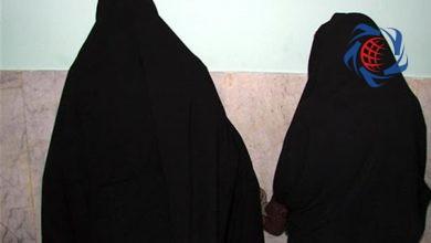 Photo of کار زشت 2 زن در ساری / پلیس دسیسه شان را فاش کرد