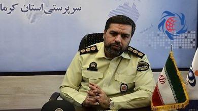 Photo of مرگ دلخراش 2 کودک حبس شده در ماشین / زوج کرمانشاهی برای خرید رفته بودند