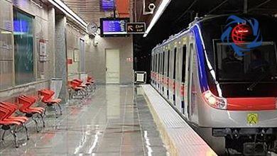 Photo of خودکشی یک زن در ایستگاه مترو جوانمرد قصاب / صبح امروز رخ داد