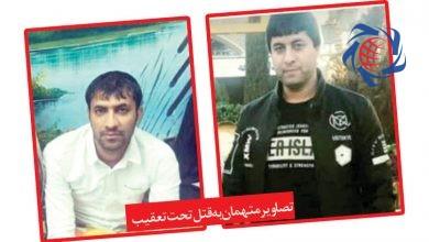 Photo of این دو مرد را می شناسید؟/آن ها عاملان جنایت مرگبار در مشهد هستند + عکس