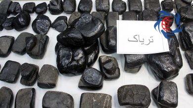 Photo of کشف محموله عظیم تریاک در شهرستان رابر