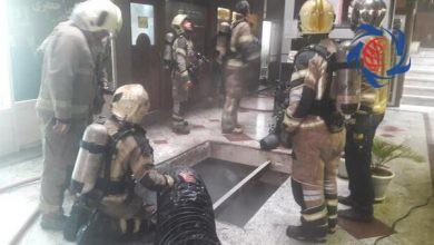 Photo of حادثه آتش سوزی در محدوده بازار تهران