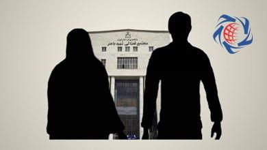 Photo of انگیزه عجیب مرد تهرانی برای خیانت به همسرش / در دادگاه خانواده فاش شد