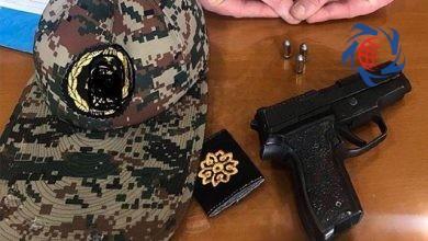 Photo of دستگیری 3 مامور قلابی در بم با تجهیزات جنگی