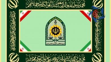 Photo of از شایعه تا واقعیت مطالب منتسب به «سرهنگ محمدی از اطلاعات ناجا»