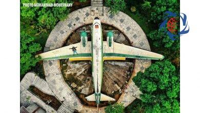 Photo of فرود هواپیمای آمریکایی در پارک بعثت تهران! + عکس