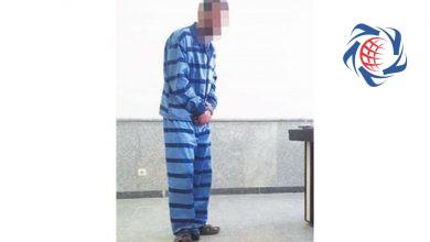 Photo of دیه و حبس سرانجام کور کردن سرایدار مدرسه در تهران + عکس