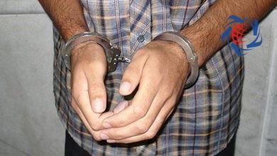 Photo of دستگیری سارق بانک در کرمانشاه