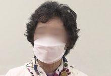 Photo of زندان برای زنی که در مقابل تجاوز ایستادگی کرد